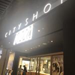 CITY SHOP PIZZA -