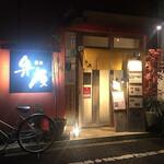 弁慶 - 和食の美味しさを感じられるお店 弁慶さん