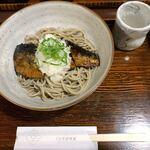 くらそば幸道 - 料理写真:にしん蕎麦