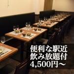 江古田 炭火焼き肉バル 炭治郎 -
