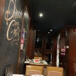 シュラスコレストランALEGRIA - 内観写真:
