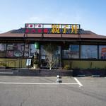 12053620 - 比内やサスケ 安積町店 外観(2011.12.29撮影)