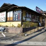 12053625 - 比内やサスケ 安積町店 外観(2011.12.29撮影)