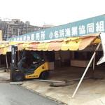 みなと食堂 - 震災の被害で朽果てた隣の魚屋