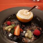 ホテルオークラレストラン新宿 ワイン&ダイニング デューク - オレンジとマスカルポーネのグラス メレンゲ焼き