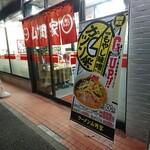 ラーメン山岡家 - 店舗入り口