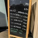 蛇の目 - 店頭にあった黒板