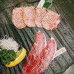 蔓牛焼肉 太田家 - タン&ツラミ