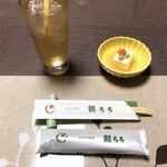 Ginchirohonten -