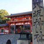 120546564 - 目の前に八坂神社