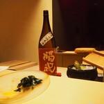 たかおか - 料理写真: