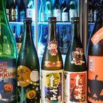 AKATSUKI NO KURA - 店内にあるハロウィンラベルの日本酒