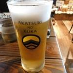 AKATSUKI NO KURA - 引換券で交換したビール