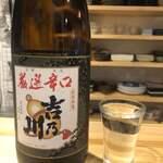 うおしゅらん - 飲み放題できる日本酒②吉野川