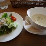 ラポカフェ - サラダ・スープ