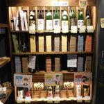 AKATSUKI NO KURA - 九州・沖縄の日本酒コーナー