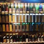 AKATSUKI NO KURA - 四国・中国・近畿地方の日本酒コーナー