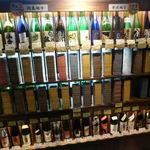 AKATSUKI NO KURA - 東北・北海道地方の日本酒コーナー
