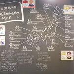 AKATSUKI NO KURA - 全国酒米地図