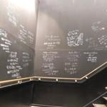 AKATSUKI NO KURA - 階段を上がると店内