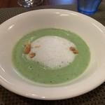 奥沢サクレクール - 春菊とジャガイモのポタージュ ミルクのエスプーマ添え