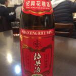 蓬溪閣 - 紹興酒は5年物くらいの若いもののほうが甘過ぎなくて好きです