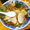 法隆 - 料理写真:ワンタン麺 970円