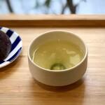 南品川 茶箱 - 宇治かぶせ茶・一煎目