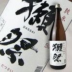 魚と天ぷら 日本酒 まる天 -