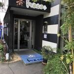 cafe&Dining Bar haco -