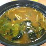 スシロー  - 料理写真:赤だし(魚)