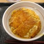 なか卯 - 【2012年3月】「かつ丼」550円也。ショボイ。ナゼかごはんツユダク…。★2.0のカツ丼です。