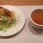 12057881 - サラダとスープ