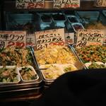 石橋食品 - お惣菜