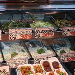 石橋食品 - サラダなど