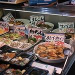 石橋食品 - 弁当など