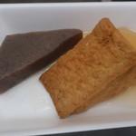 石橋食品 - こんにゃく、厚揚げ