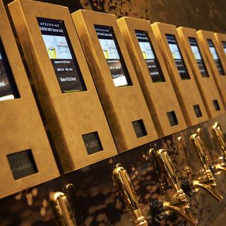 日本初のオーダーシステムを採用したセルフビールサーバー