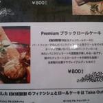 12058005 - 限定メニュー