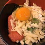 120580281 - 明太チーズお好み焼き