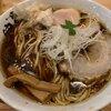 麺匠 中うえ - 料理写真:鶏醤油そば  780円 (麺増し)    100円