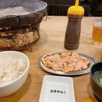 街角おさやん - ホルモン焼き定食(750円)