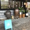 発酵Cafe マルカメ