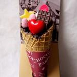 12059573 - チョコレートパフェ