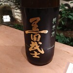 120600568 - 黒田武士 純米