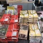 120602502 - 藤崎百貨店「新潟と北陸の物産展」への出店です。