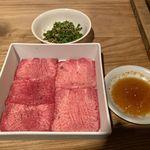 牛肉卸問屋直営 焼肉ホルモン八重山おときち - 島ネギ塩タン