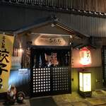 焼肉・円盤餃子 ひたち - 外観(焼肉・円盤餃子ひたち)2019.11