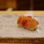 鮨 いとう - 料理写真:赤貝