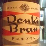 まんぷく食堂 - 電気ブランの一升瓶.JPG